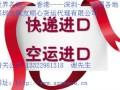 深圳平湖發香港中港進出口物流注意事項