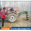 河南新款种树挖坑机