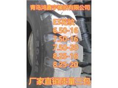甲子轮胎全国批发7.50-16小铲车轮胎型号