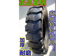 徐州轮胎牌子轮胎8.25-16小铲车轮胎型号