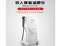 美容院减肥仪器 爆脂减肥仪 美体塑形亚健康调理仪器