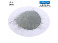 纯锌粉高纯锌粒 锌粒 Zn铸造锌粉 锌粉圆柱锌粒批发