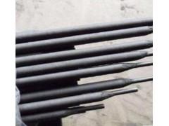 D256耐磨焊條 破碎機 高錳鋼軌 斗 推土機修復用耐磨焊條