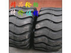 批發甲子名牌輪胎29.5-25正品輪胎E3花紋裝載機輪胎