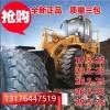 高端工程机械轮胎厂家批发26.5-25大铲车轮胎E3花纹