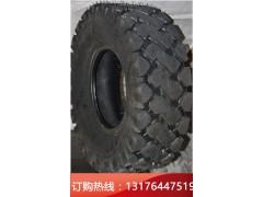 裝載機輪胎使用壽命有多久20.5-25隆工花紋輪胎