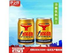 維生素功能飲料250ML24瓶裝廣東OEM廠家貼牌加工