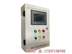 廣眾KZB-PC型空壓機斷油保護裝置直銷并招代理商
