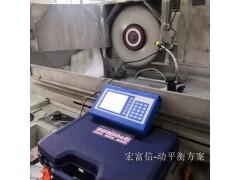砂輪動平衡儀、磨床動平衡儀、臺灣產砂輪動平衡儀