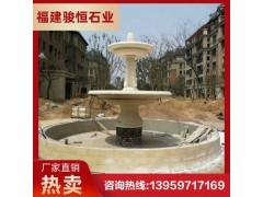 房地產水缽合作廠家 石雕噴水池 景觀噴水雕塑