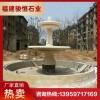 房地产水钵合作厂家 石雕喷水池 景观喷水雕塑