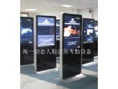 海一電子43寸立式高端動態人臉識別考勤簽到一體機設備
