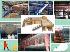 山東濟寧廠家免費規劃設計閣樓式貨架、鋼平臺、