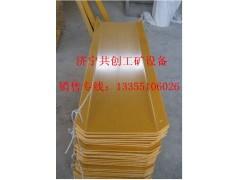 貴州煤溜板  膠溜皮 煤溜子  1.5米溜槽