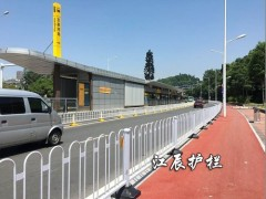 京式道路護欄