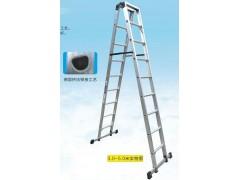 廠家供應重慶高強度鋁合金人字梯/鋁合金人字梯