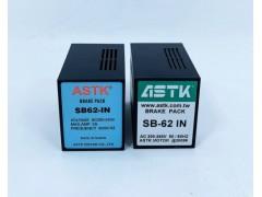 SB-62IN海鑫ASTK牌電子剎車器長期現貨