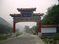 江西園林景觀雕塑牌坊涼亭廊架綠雕